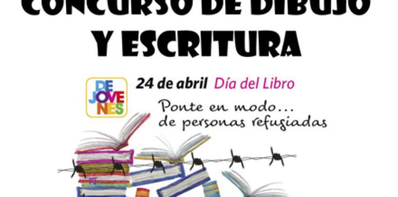 Concurso de Dibujo y Escritura: Día del Libro (Dejóvenes)