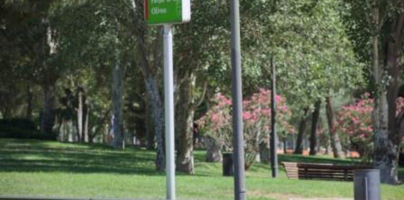 El Ayuntamiento prolonga el cierre de los parques de Leganés por precaución