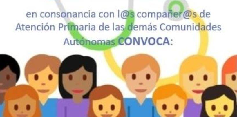 Comunicado de la Plataforma Ciudadana Luis Montes en Defensa de la Sanidad Pública de Leganés ante las propuestas de la Consejería del cambio de horario en Atención Primaria