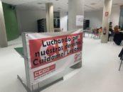 Comunicado CUT en el segundo día de paros parciales en el Ayuntamiento de Leganés
