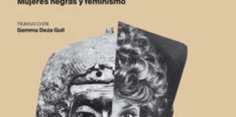 La Libre de Barrio: Leed a más mujeres