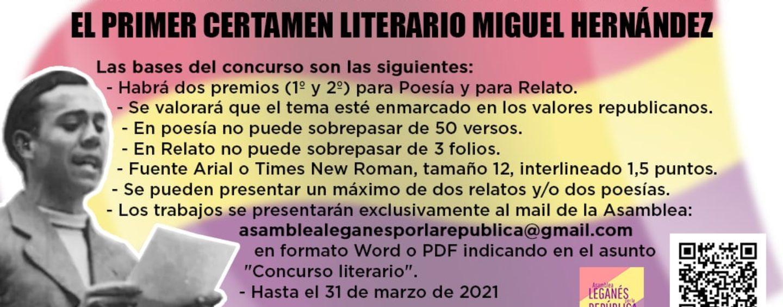 Primer Certamen Literario Miguel Hernández
